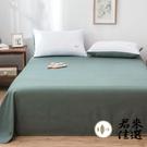 單件素色水洗棉床單1.5米1.8米2米宿...