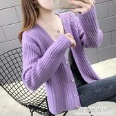 網紅女士針織開衫毛衣春秋季新款寬鬆氣質女開衫外套女上衣潮 完美居家