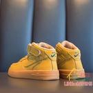 女童鞋 童版空軍男童鞋冬季兒童棉鞋女童鞋加絨小童運動鞋高幫保暖尾牙-限時折扣