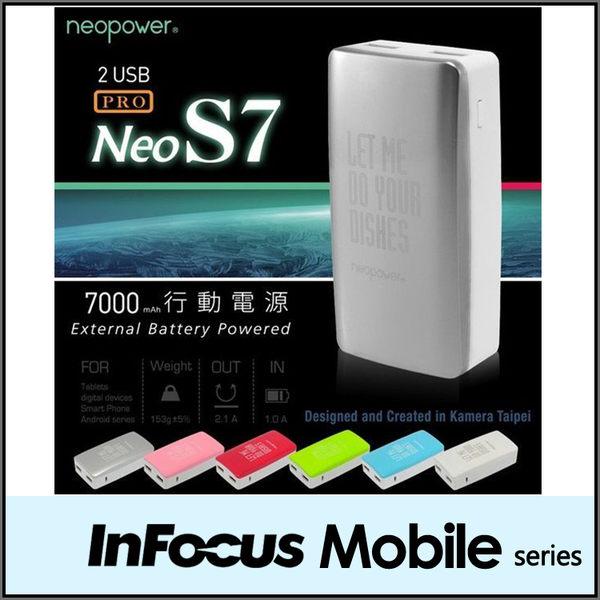 ★Neo power Neo S7 Pro 7000mAh/行動電源/鴻海 InFocus IN610/IN810/IN815