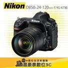 尼康 Nikon D850 + AFS ...