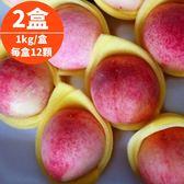 吉園圃認證,拉拉山五月桃1kg(12顆裝)x2盒