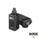【EC數位】RODE RODELink NS Newsshooter Kit 新聞採訪無線麥克風發射接收套組 收音