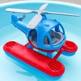 水上飛機直升機 兒童寶寶洗澡泳池戲水漂浮上滑行沙灘玩具大號