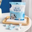 《SINGLELADY》療癒系乳牛造型珍珠紋超厚超強吸水方便攜帶一次性壓縮毛巾(50枚/包)