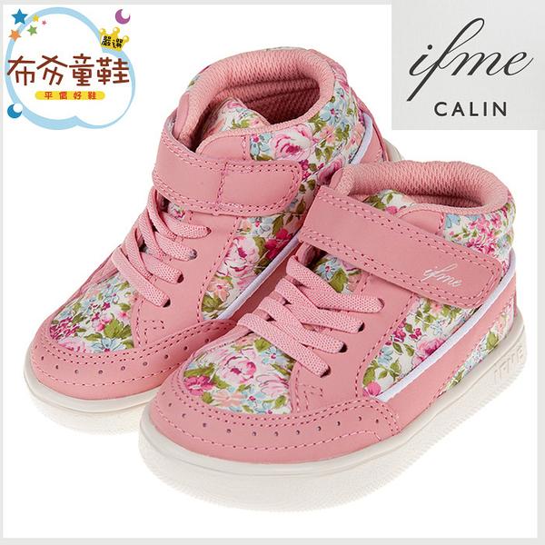 《布布童鞋》日本IFME童趣CALIN碎花粉超輕量中筒兒童機能運動鞋(15~21公分) [ P9W702G ]