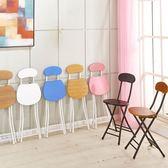 折疊椅便攜式餐椅休閒椅成人椅家用圓凳高凳板凳戶外折疊靠背椅子WY【七夕節全館88折】