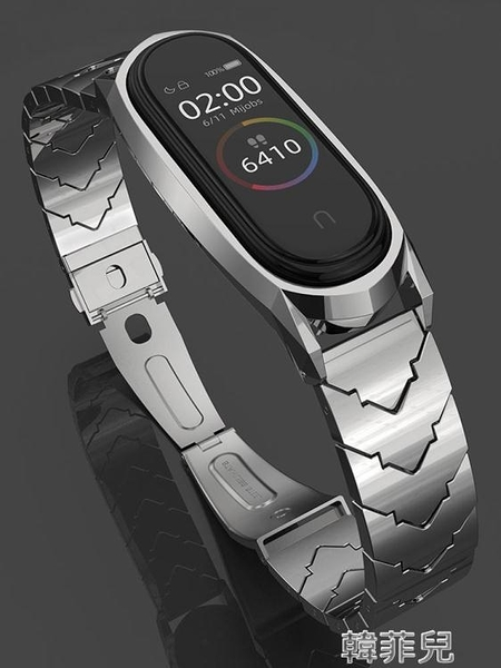錶帶 適用小米手環4腕帶新款金屬不銹鋼替換帶小米手環3nfc版通用表帶 韓菲兒