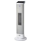 HELLER 德國嘉儀 KEP-815 陶瓷電暖器