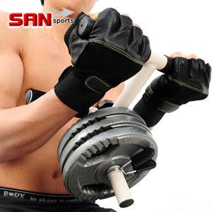 舉重架【SAN SPORTS】重力訓練架.槓鈴夾搭配啞鈴槓片舉重量訓練機.運動健身器材推薦哪裡買