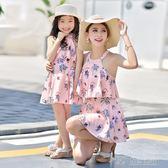 親子游泳衣夏母女泳裝裙式連身二件套裝粉色韓版女童女式沙灘度假 探索先鋒