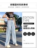 牛仔褲泫雅同款牛仔褲女破洞高腰cec直筒闊腿垂感寬鬆拖地風老爹褲子夏 歐歐