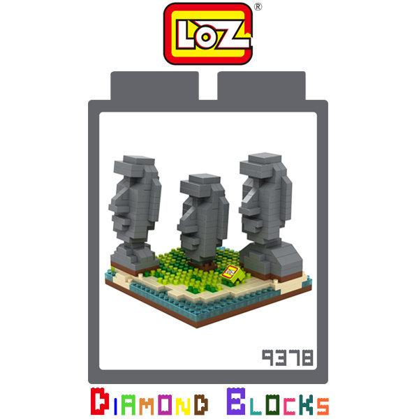 ☆愛思摩比☆ LOZ 鑽石積木 9378 復活節島 建築系列 益智玩具 趣味 腦力激盪 迷你積木