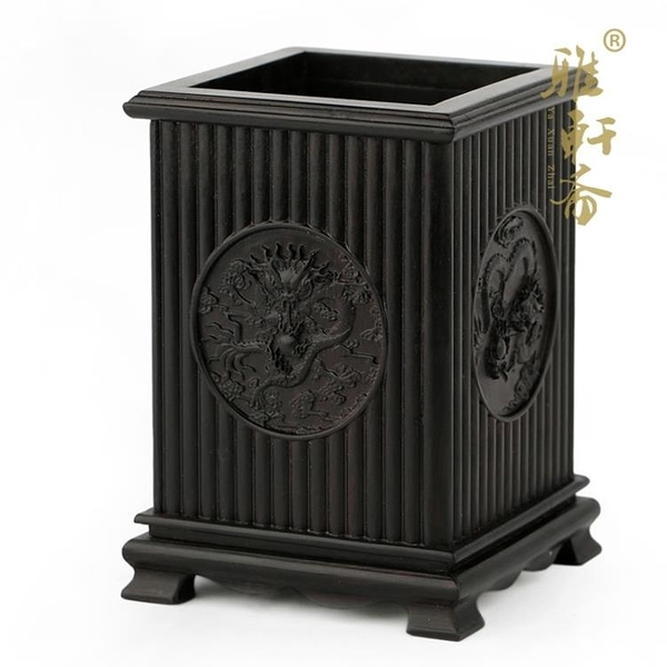 [超豐國際]雅軒齋紅木筆筒名片盒套裝擺件  黑檀木雕刻實木禮1入