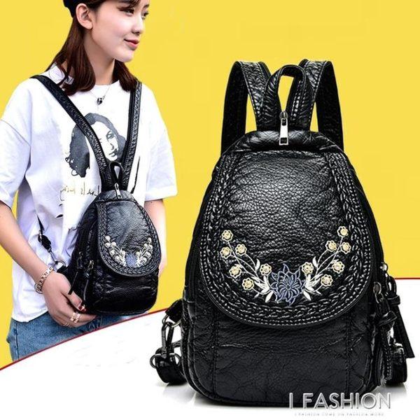 雙肩包女2018韓版軟皮時尚百搭迷你小包包2018新款潮胸包女士背包-Ifashion