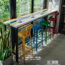 彩色吧台桌家用靠墻奶茶店桌椅組合酒吧桌商用鐵藝實木長條桌高腳HM 3C優購
