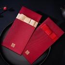 布藝緞面手工結婚紅包封2021新款創意小紅包袋婚禮婚慶利是封定制 創意新品