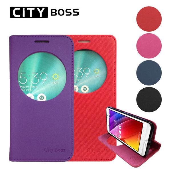 CITY BOSS 渴望系列*5.5吋 ZenFone 3/ZE552KL/Z012DA ASUS 華碩 視窗手機皮套/磁扣/磁吸/磨砂