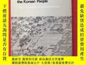 二手書博民逛書店The罕見identity of KOREAN PEOPLEY445475 Suh Kuk-sung Nati