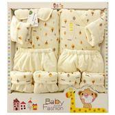 新生兒加厚棉衣禮盒棉質嬰兒保暖衣服秋冬季寶寶棉服套裝滿月禮物【完美生活館】