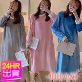 保暖睡衣 藍/粉/灰 素色法蘭絨長袖一件式連身休閒居家服 仙仙小舖