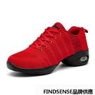 FINDSENSE品牌 四季款 新款 日本 女 高品質 網面舒適透氣 舞蹈鞋 增