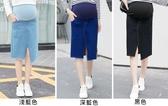 BabyShare時尚孕婦裝【GC522】 現貨 東大門款 牛仔風 加大尺碼 專櫃品質 韓版彈力托腹牛仔裙 前開岔