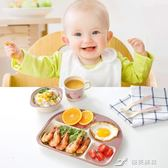 竹纖維兒童餐具套裝寶寶餐盤輔食碗嬰兒碗勺學吃飯碗防摔分格卡通 樂芙美鞋