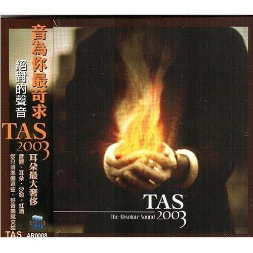 絕對的聲音2003合輯 CD(購潮8)