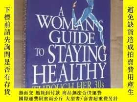 二手書博民逛書店A罕見woman s guide to staying heal