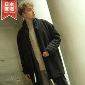 【NILWAY】無領夾克外套 長版