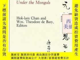 二手書博民逛書店1982年版《罕見代思想宗教》Yuan Thought: Chi