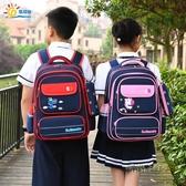 小學生書包男兒童1-3一4-6年級6-12周歲女孩雙肩背包輕便減負防水「時尚彩紅屋」