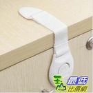 [103 玉山網] 寶寶鎖 布帶鎖 冰箱鎖 櫥櫃防護鎖 抽屜鎖 門櫃鎖 兒童安全鎖 馬桶鎖 (_WC245)