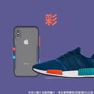【TGVIS】極勁二代 運動防摔手機殼 iPhone XR (6.1吋)
