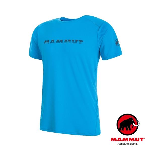 Mammut 長毛象 Splide Logo T-Shirt Men 短袖機能排汗衣 男款 帝國藍 #1017-00220