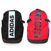 ADIDAS 後背包 (雙肩包 肩背包 運動包 旅行包 免運 ≡排汗專家≡