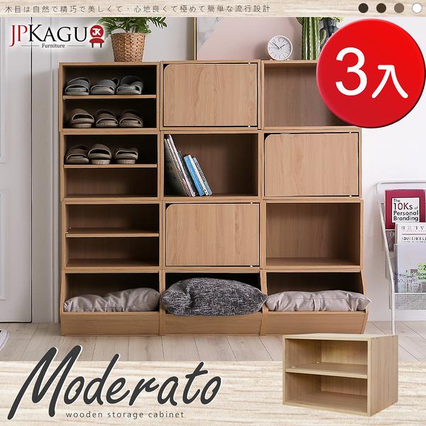 JP Kagu 日式品味DIY木質單格雙層櫃/收納櫃3入(5色)