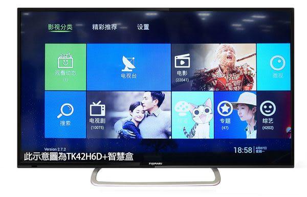 燦坤 年前出清特賣 Fujimaru 42型連網 LED 【2014特仕版】(TK-42H6D) 液晶電視 薄型42吋 大螢幕 特賣