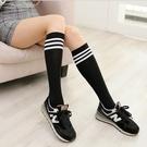 ►學院風黑白條紋棉中筒襪【B7025】