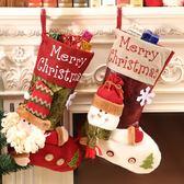 聖誕禮品111 聖誕樹裝飾品 禮品派對 聖誕裝飾 聖誕襪