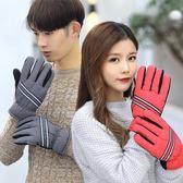 機車手套 保暖手套男女士冬季防水戶外滑雪手套加厚加棉防寒手套 萬客居