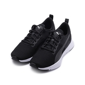 PUMA FLYER RUNNER 輕量休閒跑鞋 黑白 19225702 女鞋
