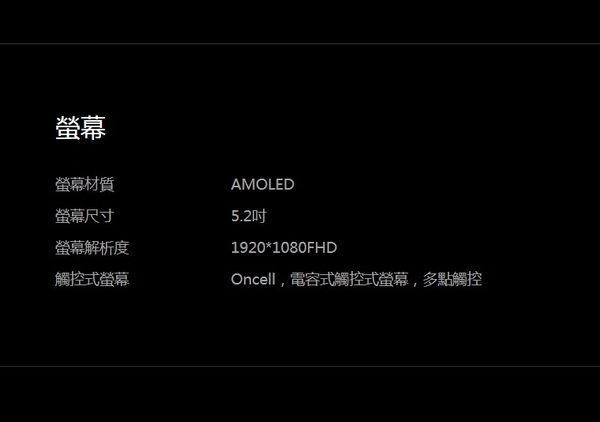 現貨-美圖手機 M8s-64G芭比粉