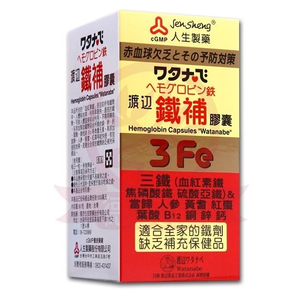 人生製藥 渡邊鐵補膠囊(60粒/盒)x1