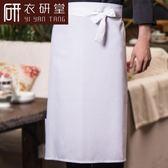 加長酒店廚師服工作圍裙夏裝 西餐廳傳菜工裝圍裙黑白兩色 范思蓮恩
