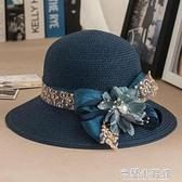 沙灘帽 帽子女新款防曬草帽花朵洋氣太陽帽可折疊韓版夏季時尚沙灘遮陽帽 雙11全館優惠特價~