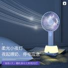 usb風扇 可攜式可充電降溫迷你學生宿舍床上辦公室電風扇製冷神器 3色
