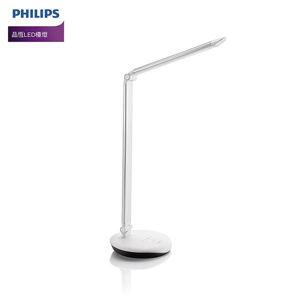 PHILIPS 飛利浦 品恒 72087 A級雙燈臂LED檯燈(PD003)