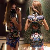 韓版復古龍圖騰印花大氣包臀修身少女改良開叉旗袍洋裝  朵拉朵衣櫥